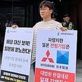 日本政府に抗議する韓国の大学生=3日、ソウル(聯合ニュース)