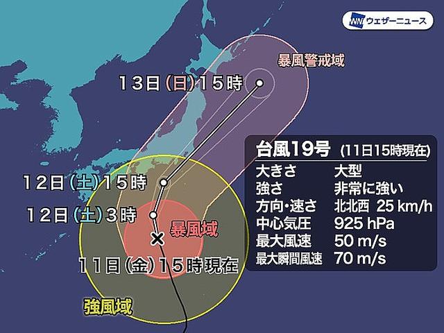 台風19号 関東・東海は厳重警戒 暴風や大雨がもたらす被害とは ...