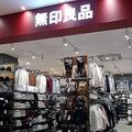 10月より衣料品を値下げした無印良品