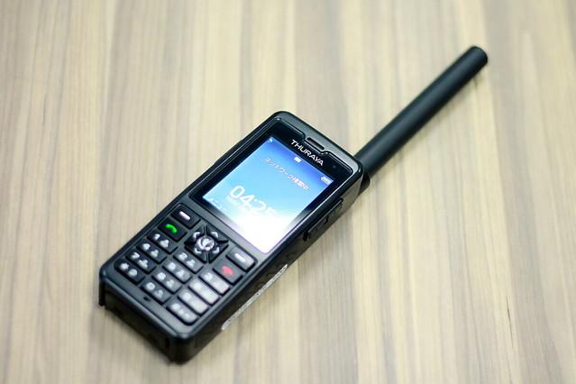 ソフトバンク 世界のどこでも通話ができる衛星電話の真の姿! 万能神話 ...