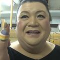 「オリンピック2021」マツコが番組で訪れた先に東京五輪の「予言書」
