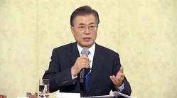 文在寅(ムン・ジェイン)大統領は「私はいつでも対話の扉を開いている」と主張している(写真は大統領府の動画から)