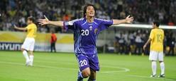 ブラジル代表からゴールを奪った経験を持つ、たった4人の日本人選手