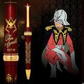 高級感のある深紅の樹脂で形成「シャアのボールペン」が発売へ