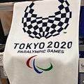 13日、韓国・聯合ニュースは「東京五輪組織委員会が小細工を使い、公式サイトから独島を削除したかのように見せている」と伝えた。資料写真。