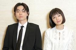 菅田将暉と広瀬すず  - 写真:高野広美