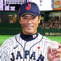 TOKYO, JAPAN - NOVEMBER 17: Head coach Atsunori Inaba #80 of Japan poses with the winning ball after being interviewed after the WBSC Premier 12 final game between Japan and South Korea at the Tokyo Dome on November 17, 2019 in Tokyo, Japan. (Photo by Masterpress - Samurai Japan/SAMURAI JAPAN via Getty Images)
