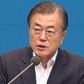 昨年8月、「日本にもっと大きな被害が出るであろう」という文大統領の発言から始まった不買運動