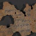 聖書博物館所蔵の「死海文書」すべて偽物であることが判明