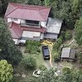 茨城一家殺傷事件の犯人に「目星」か 担当の捜査本部に焦りの色なし?