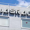 JASRACと飲食店 全国初の和解
