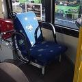 バスマニアの特等席「オタシート」がロックダウン! 新型コロナ蔓延によるバス業界の悲鳴