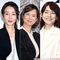 左から稲森いずみ、和久井映見、石田ゆり子、石田ひかり、南野陽子