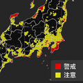 台風19号による停電リスクを予測 東京都心を含む広範囲で注意・警戒を
