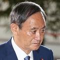 「菅枠」で入閣の大臣が続々辞任…安倍首相らは喜んでいる?