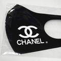 販売目的でシャネルの偽マスク所持か 自作してフリマサイトに出品