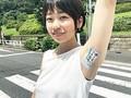 女性の脇をメディアにした日本初の広告代理店 第1弾の掲載を実施