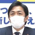記者会見する国民民主党の玉木雄一郎代表(写真は国民民主党配信の動画から)