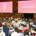 初日の会議の様子=20日、東京(共同=聯合ニュース)