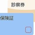 中国メディアはこのほど、日本に続く「真の意味での先進国」がアジアから出現していないという事実から、「日本がいかに特別な国」であるかがわかると論じる記事を掲載した。(イメージ写真提供:123RF)
