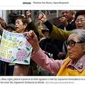 慰安婦被害者の金福童さん(右手前)の死去を伝えた記事に対する日本の寄稿(ニューヨーク・タイムズ電子版から)=(聯合ニュース)