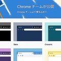 190213chrometheme-1