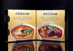 これが即席麺の実力だ!フカヒレ姿煮入りなど5千円の超高級品 明星食品