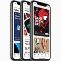 App Storeでの支出額 2023年までに現在の2倍にまで伸びるか