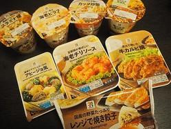 【セブンイレブン 冷凍食品】忙しいときに便利なセブンイレブンの冷凍食品