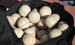 ZHONGSHAN, CHINA - DECEMBER 09: Japan team's baseballs and baseball helmets during the 2016 IX BFA U-12 Baseball Championship match between Japan and Philippines at Dongsheng Senior High School on December 9, 2016 in Zhongshan, China.  (Photo by Zhong Zhi - Samurai Japan/SAMURAI JAPAN via Getty Images)