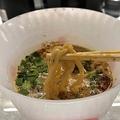 縦型容器で担々麺 渋谷に誕生