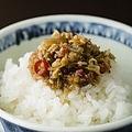 食べるオリーブオイル 145g/¥800/小豆島 庄八