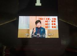 【安積明子】都知事選「真の勝者」は小池知事ではなく「日本維新の会」だった…! 「維新=関西ローカル」はもう昔の話?