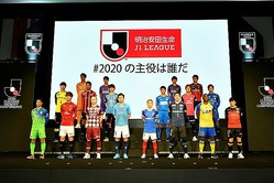 Jリーグは、公式戦163試合を4月3日に再延期することを正式に発表した。写真:徳原隆元
