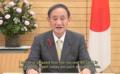 菅総理「AIには日本の課題を解決に導くポテンシャルがある」 - Ledge.ai