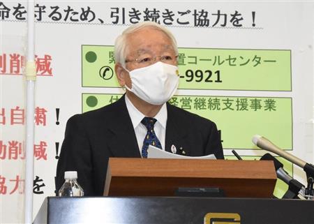 【兵庫】都内の感染者急増をめぐり #井戸敏三知事「東京は諸悪の根源」 のちに発言取消