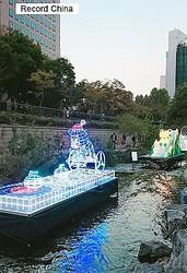 23日、韓国メディアによると、韓国政府は北朝鮮が「平昌冬季五輪を妨害しない」との意思を表明した事実を確認した。写真は平昌五輪のPR活動。