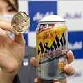アサヒビールが4月6日にコンビニ発売した「アサヒスーパードライ 生ジョッキ缶」。フルオープンタイプの蓋を開けると自然に泡が立つ。受注が殺到したため、7日には出荷を停止した=1月6日、東京都中央区、日野稚子撮影
