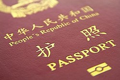 2019年の国慶節期間中の渡航先としては日本が最も人気と言われているが、中国人が日本を訪れる場合には必ず査証(ビザ)の取得が求められる。(イメージ写真提供:123RF)