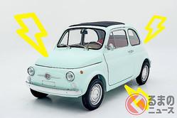 フィアット「500」が電気自動車になった! 旧車をEVで乗るのがブーム!