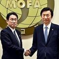 2015年の日韓合意が履行されることはあるのか(写真は外務省ウェブサイトから)
