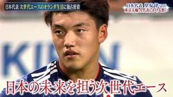 ©やべっちFC〜日本サッカー応援宣言〜