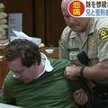 親族が「お前を殺したい」米の日本人女性殺害、男の仮釈放が却下