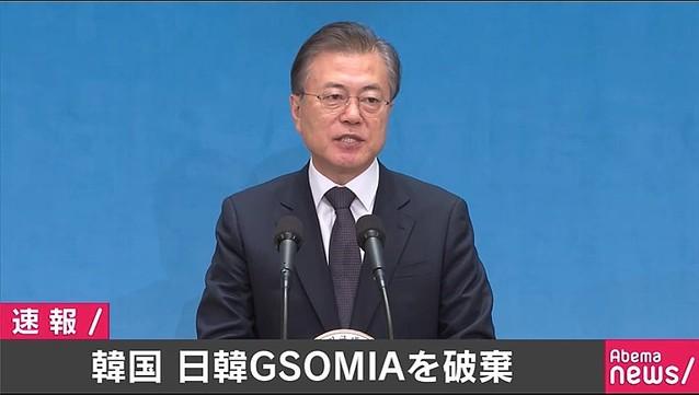 韓国がGSOMIAを破棄 専門家「脅しのように使うのは危険な火遊びだ」と忠告も