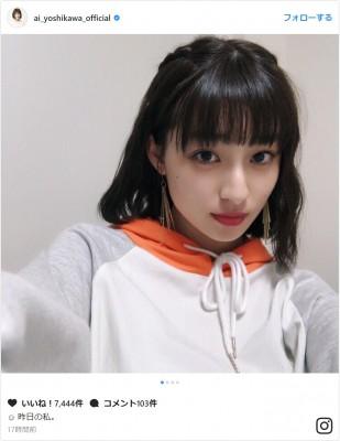 吉川 愛 前髪