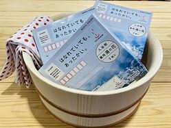 切手を貼ってそのまま贈れる!ポスト投函型の薬用入浴剤「別府温泉 湯の花」