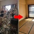 天井までゴミが高く積まれた部屋。間取りは1K、6人のスタッフが5時間でピカピカに(清掃後写真右)