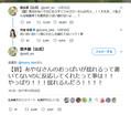 悠木碧さんの『Twitter』フォロワー20万人突破 「私どんな地震来ても絶対おっぱい揺れないよ……?」