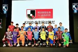 Jリーグが26日開催のルヴァン杯全試合の延期を発表した。写真:金子拓弥(サッカーダイジェスト写真部)
