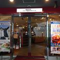 カフェ・ベローチェ池尻大橋店(東京都世田谷区)。店頭に「喫煙可」のマークはないが、広めの喫煙席が設けられている。(編集部撮影)